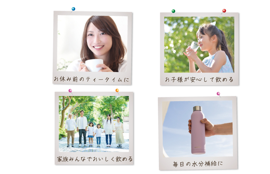 24種の恵茶のおいしさの秘訣は配合バランス。24種の恵茶は、きれいで澄んだ空気と清流…大自然が残る阿蘇の工場で作られています。
