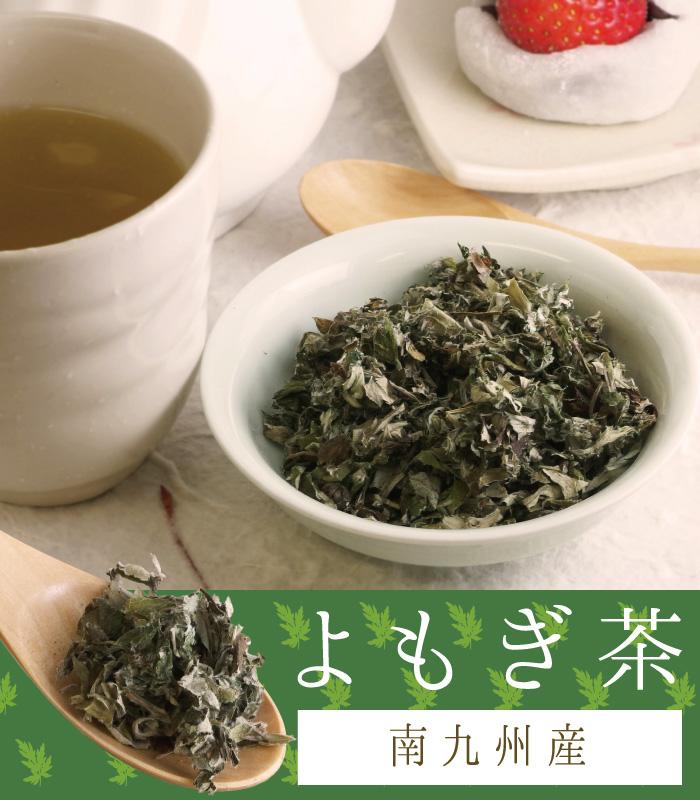 茶 よもぎ よもぎ茶の作り方と残った茶葉の活用法【生葉から作る方法も】